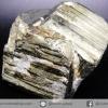 เพชรหน้าทั่ง หรือไพไรต์ pyrite ทรงลูกบาศก์ (291g)