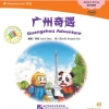 Elementary Level: Modern Fiction - Guangzhou Adventure +CD 中文小书架:广州奇遇(初级)(附1CD)