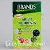 Brand's Multinutrients 40เม็ด วิตามินรวมและเกลือแร่รวม พร้อมทั้ง อะมิโน แอซิดที่จำเป็นต่อร่างกาย