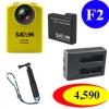 SJCAM M20 + (Battery + Dual Charger + TMC Blue)