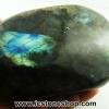 ลาบราดอไลท์ Labradorite ขัดมัน ขนาดตั้งโต๊ะ (1.136 KG)