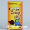 Cal-ups CHOCO แคล-อัพส์ ช๊อคโก้ ชนิดเม็ดเคี้ยว รสโกโก้ 150เม็ด