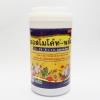 ปุ๋ยออสโมโค้ท-พลัส สูตร 12-25-6+1% แมกนีเซียม (เร่งดอก)