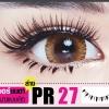 ขนตาปลอม ชนิดขนตาล่าง Pretty Lashes PR27