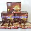 กาแฟลิโซ่ 3in1 กล่องกระดาษ รุ่นมังกร lishou slimming coffee