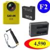 SJCAM M20 + (Battery + Dual Charger + TMC Gold)