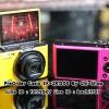 กล้อง Casio EX-ZR1200 Set 2 : PreOrder By Chi-Shop