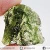 สะเก็ดดาวสีเขียว โมลดาไวท์ (Moldavite) 20.2ct.