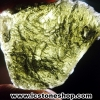 สะเก็ดดาวสีเขียว โมลดาไวท์ (Moldavite) 23.51ct.