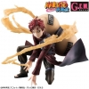 Naruto Shippuden - G.E.M Series Gaara Fukage (Limited Pre-order)