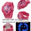 นาฬิกาผู้หญิง CASIO Baby-G Standard Analog Digital Ladies Watch รุ่น BGA-171-4B1