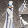 figma - Detective Conan: Kid the Phantom Thief(Pre-order)