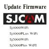 SJCAM Firmware Downloads