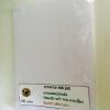 กระดาษ Inkjet Coat ขนาด A4