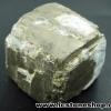 ▽เพชรหน้าทั่ง หรือไพไรต์ pyrite ทรงลูกบาศก์ (159g)