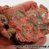ทองแดงธรรมชาติจากมิซิแกน (142g)