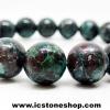 ▽คริสโซโคลลา คิวไพรต์ หินแห่งเทพเจ้าและเทพธิดา (Chrysocolla Cuprite) 10mm.