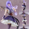 The Legend of Qin - Shaosiming Regular Edition Complete Figure(Pre-order)