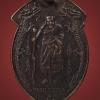 เหรียญหลวงปู่พระธรรม สำนักสงฆ์เขาเทพทรงนิมิตร ต.พนานิคม อ.บ้านค่าย จ.ระยอง พ.ศ 2522 สภาพเหรียญสวยครับ