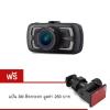 กล้องติดรถยนต์ DAB205 ฟรี CPL Filter