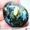 ลาบราดอไลท์ Labradorite ขัดมัน (85G)