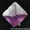 ▽หินฟลูออไรต์ (Fluorite) ธรรมชาติทรงพีระมิคคู่ (3g)