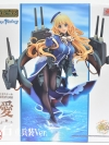 Kantai Collection -Kan Colle- Atago Heavy Armament Ver.(In-stock)