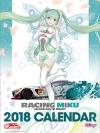 Racing Miku 2018 Calendar(Pre-order)