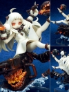 Kantai Collection -Kan Colle- Hoppou Seiki Complete Figure(Pre-order)