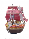 ONE PIECE - Grand Ship Collection: Big Mom's Pirate Ship Plastic Model(Pre-order)