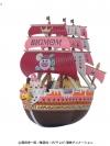 ONE PIECE - Grand Ship Collection: Big Mom's Pirate Ship Plastic Model(Pre-order)