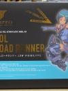 Megami Device - SOL Road Runner LOW VISIBILITY 1/1 Plastic Model (In-Stock)