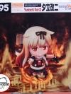 Nendoroid - Kantai Collection -Kan Colle-: Yudachi Kai Ni(Limited) (In-stock)