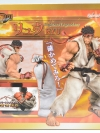 STREET FIGHTER III 3rd STRIKE - Fighters Legendary Ryu (In-stock)