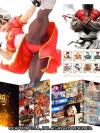 Street Fighter Bishoujo - Chun Li 30th Anniversary Color w/ Stamp Set (Limited Pre-order)