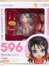 Nendoroid - Charlotte: Ayumi Otosaka (In-stock)