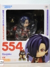 Nendoroid - DRAMAtical Murder: Koujaku