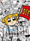 "Character All Purpose Rubber Mat - Pop Team Epic ""Social Network""(Pre-order)"