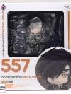 Nendoroid - Touken Ranbu Online: Shokudaikiri Mitsutada