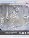 Sword & Wizards -Haken no Koutei to Shichisei no Himekishi- - Fuyuka Yukishiro