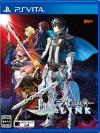 PS Vita Fate/EXTELLA LINK Regular Edition(Pre-order)