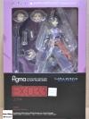 figma - Sword Art Online II: Yuuki