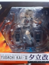Kantai Collection -Kan Colle- Yudachi Kai Ni 1/8 Complete Figure(In-Stock)