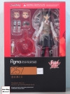figma - Fate/stay night [Unlimited Blade Works]: Rin Tohsaka 2.0