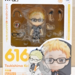 Nendoroid - Haikyuu!! Second Season: Kei Tsukishima (Limited)
