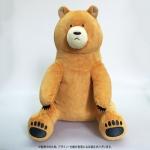 Kuma Miko: Girl Meets Bear - Natsu Plush(Pre-order)