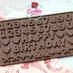 แม่พิมพ์ซิลิโคน สำหรับทำขนม ลายตัวเลข ตัวอักษร HAPPY BIRTHDAY และสัญลักษณ์ต่างๆ