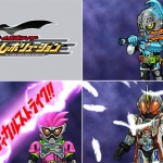 3DS All Kamen Rider Rider Revolution [Chou Ex-Aid Box](Pre-order)