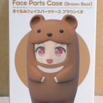 Nendoroid More - Kigurumi Face Parts Case (Brown Bear)