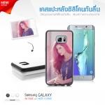 เคสแปะหลังซีลีโคน Samsung Galaxy S6 edge Plus